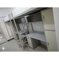 港文家具厂供应|质优价廉金属学生宿舍公寓床|学校公寓床双层床|卧室钢木公寓床组合