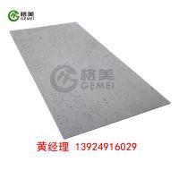 广东格美软瓷外墙瓷砖建筑材料厂家直销