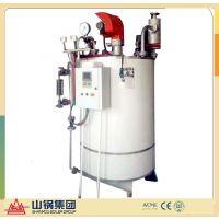 山锅集团LSS0.7-0.4/95/70-Y(Q)冷凝式全自动燃天然气热水锅炉