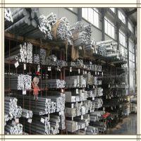 2024 6061 6063 7075铝合金材料 进口铝合金材料 加工 定制 零切