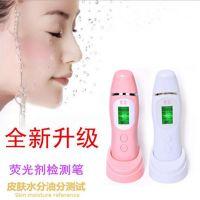皮肤水分测试仪面部肌肤水油健康检测脸部水份测试笔荧光剂检测笔