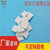 佳日丰泰供应TO-220氧化铝陶瓷片导热绝缘片MOS三极管IGBT大功率散热垫片
