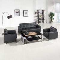 广时杰时尚办公沙发 现代简易接待室商务会客办公室皮质