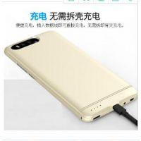 手机充电宝移动电源 背夹小米5S背夹电池充电宝移动电源手机充电器