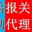 深圳市中富达通贸易有限公司