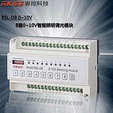 RSL-D.4.3型4路16A智能照明开关执行模块/灯光控制模块(带4路0-10V调光接口)
