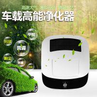 小千喵车载太阳能空气净化器 负离子净化器 1400万个/cm汽车氧吧 创意礼品 手机支架 手机充电宝