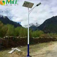 新农村6米30瓦锂电太阳能路灯多少钱