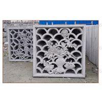 三亚苏派混凝土预制花窗砌块星形水泥窗花