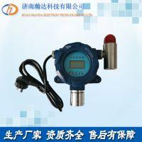 危险气体探测仪有毒有害气体报警器 固定式防爆型工业检漏仪
