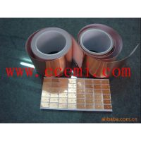 厂家批发直销铜箔胶带模切冲型|铜箔胶带|自粘铜箔胶带|
