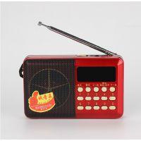 多功能插卡收音机 老人插卡收音机 老人收音机听戏机礼品定制定频