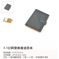 合肥笔记本工厂合肥定制商务皮质笔记本 变色皮压印 logo