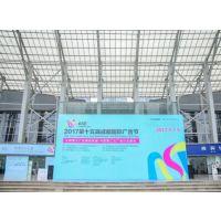 2017第十五届成都国际广告节