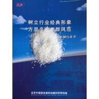 PVA水溶膜可全降解膜造粒机厂家中塑机械
