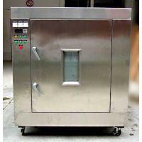 微波真空干燥机来广州科威微波能有限公司生产制造