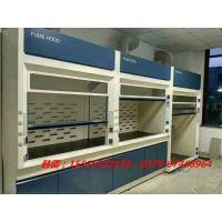通风柜价格 钢制整体通风柜 汇金实验室专用设备厂家