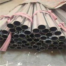 车厢铝蜂窝板规格防潮http://www.chongjiang360.com
