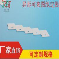 佳日丰泰供应高导热氧化铝陶瓷片 绝缘耐磨耐高温陶瓷基板基片可加工定做
