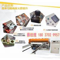 云南钢筋网片排焊机厂家售后无忧