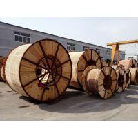 供应1KV齐鲁电缆阻燃PVC护套细圆钢丝铠装-ZR-VV32 4*2.5