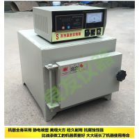供应金坛AG亚游彩票 实验室电炉  SX2-2.5-10高温炉 马弗炉 箱式电炉