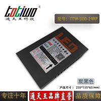 通天王 24V20.83A(500W)炭黑色户外防雨招牌门头发光字开关电源