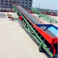 600宽皮带输送机 V型沙子石子用输送机
