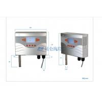 供应昆仑海岸JWSK-8系列多功能温湿度变送器