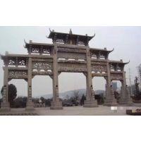 安徽石牌坊厂家制作设计各种石头牌楼--顺利石雕厂。