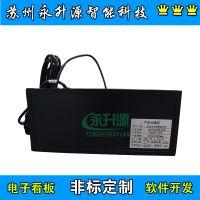苏州永升源 170302-1SCX 北斗时钟 工业电子时钟 绿色数码管显示屏 RS485同步计时屏