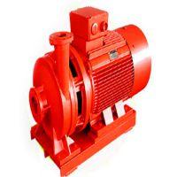 XBD2.0/44.4-150W-125国标标准3C消防泵 法兰连接立式消防泵