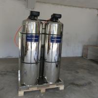 厂家直销广东肇庆自动降低水质硬度原水预处理锅炉软化水设备找晨兴