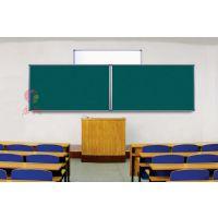 东莞树脂铝框教学板P南平移动支架绿板P绿板美观大方