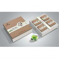 深圳厂家定制天地盖礼品盒 茶叶包装纸盒定制 化妆品礼盒设计定做