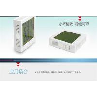 北京昆仑海岸数显温湿度变送器JWST-20W1-A1 北京数显温湿度变送器品质保证