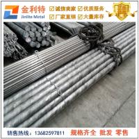 优质精抽6063铝合金棒 小直径铝圆棒 氧化专用铝合金棒