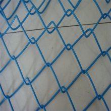 包塑勾花网价格 勾花网围网 体育场围网施工