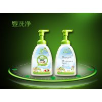 婴洗净、可以喝的除醛剂婴儿用品除醛洗护、婴儿餐具、衣物、果蔬、植物蛋白除醛、母婴级