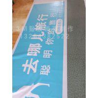 供应3M艾利贴膜画面,专业制作3M艾利贴膜画面,3M艾利灯箱布即时贴北京直营
