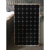 哈尔滨太阳能蓄电池,家用太阳能发电