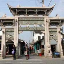 山东石牌坊厂家--顺利石雕厂供应石雕牌楼,石头门楼。