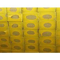 外墙岩棉保温板价格、防水岩棉板用途