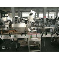 生产厂家 AT-GT-L2 膏体定量灌装机