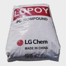 经销韩国LG化学PC Lumiplas LD7000FT 阻燃级光扩散PC原料