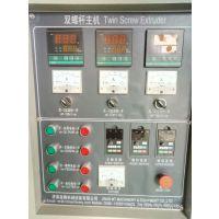 二手食品膨化机,食品膨化机原理
