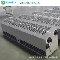 热水型风幕机 蒸汽型暖风机 侧吹风幕机 质量保证可议价