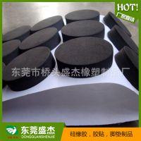 长期销售 eva泡棉垫片 3M背胶EVA泡棉垫 CR防火泡棉