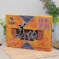 深圳翻盖食品礼品盒定制可设计 定制茶叶精装盒 保健品天地盖盒定制