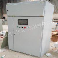 电气自动化控制柜PLC电控柜编程人机界面操作